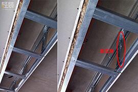 螺丝及马钉固定从版面中部向外部方向进行