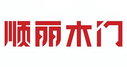 顺丽木门/成都家装公司优米生活988/㎡轻奢套餐