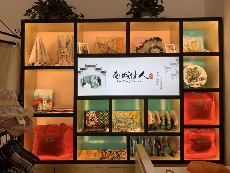南城佳人服装店——优米生活公装案例